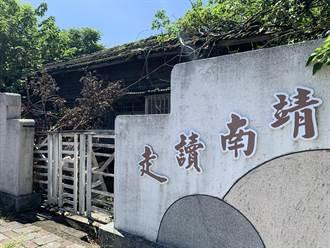 南靖車站宿舍保存 翁章梁:透過立委與台鐵溝通