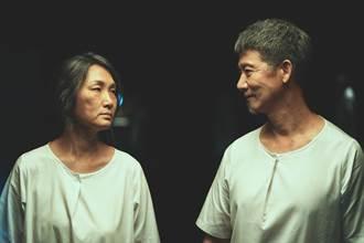 柯震東爸媽客串《月老》挺愛子 回家累倒4天還去收驚