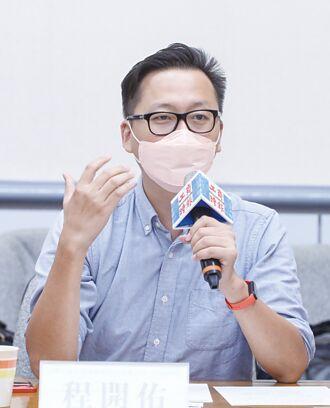 程開佑(iCHEF資廚管理顧問共同創辦人):降低碳排放 引導餐飲業入門