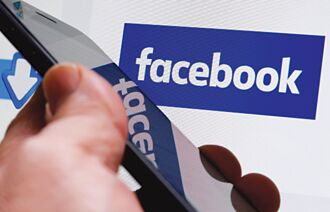 澳媒體控臉書未符合新法