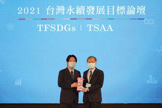 首屆台灣永續行動獎 中鋼永續治理有成 榮獲雙肯定