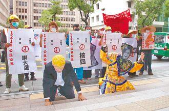 民團宣布啟動 下鄉行腳1個月宣講 秋鬥主軸 反獨裁護民主拚公投