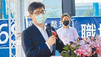 尊重罷免結果 陳其邁:反對因個案修法