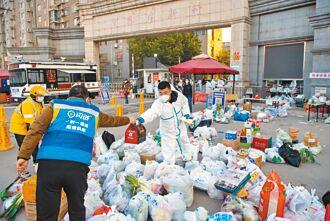 北京防疫升級 冬奧採閉環管理