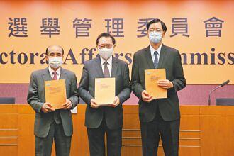 夏寶龍會晤建制派 港立法會組成定調