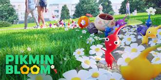 Niantic和Nintendo合作推出全新手遊Pikmin Bloom  讓散步體驗天天有趣又難忘