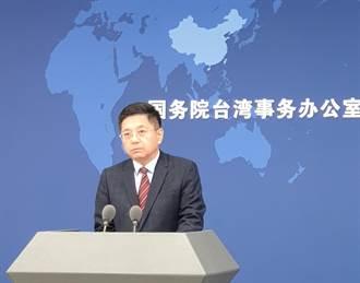 美挺台參與聯合國組織 馬曉光:在一中原則基礎上可安排台灣參與國際活動