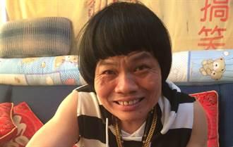 香港第一醜星衰捲多P少女疑雲 遭妻敗光億萬家產