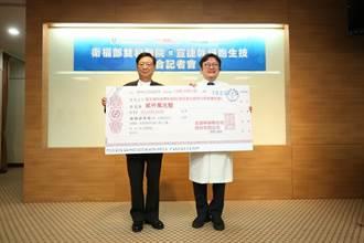 深研腦科學 宣捷捐贈2000萬元予雙和醫院