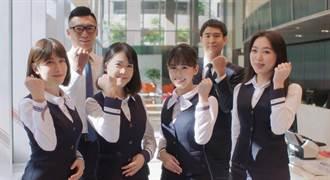 華南銀行大舉延攬IT人才 成為全方位銀行家