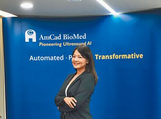 深度學習版獲美FDA上市許可 安克生醫 推出甲狀腺AI判讀軟體