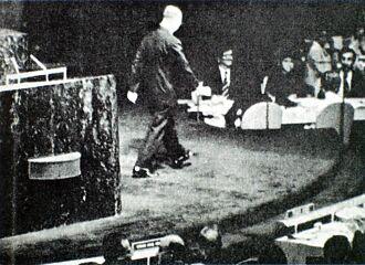 離開聯合國的那一天