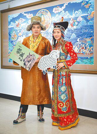 邱志宇恋恋西藏 饶星星蒙古歷险