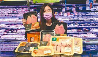 超市在地好物日韓美食暖身心