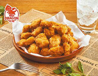 冷凍炸物塔香鹹酥雞上市