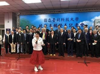 北科大110周年校慶 聲樂家簡文秀重製4版校歌