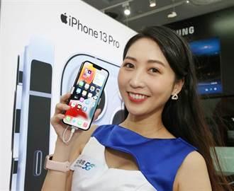 iPhone 13零件價洩底 台積電A15晶片輸給它 內幕曝光
