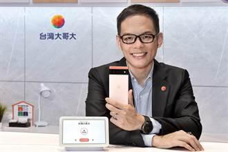 台灣大開賣Google Pixel 6 專案價0元起