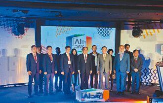 經部舉辦AI年度盛會 AI DAY 2021 全通路跨界共築