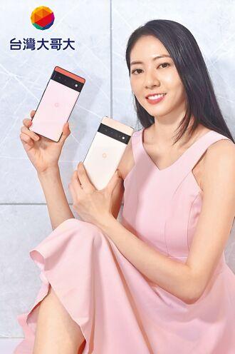 台灣大開賣Pixel 6 專案價0元起