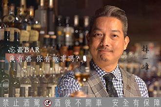 >這杯酒解你的憂  蘇格蘭IB威士忌的秘密