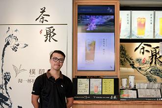 青年創業,零經驗加盟手搖茶,半年連開兩家店