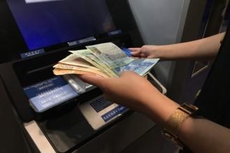 花旗eFX線上外匯交易滿額享回饋金NT$5500